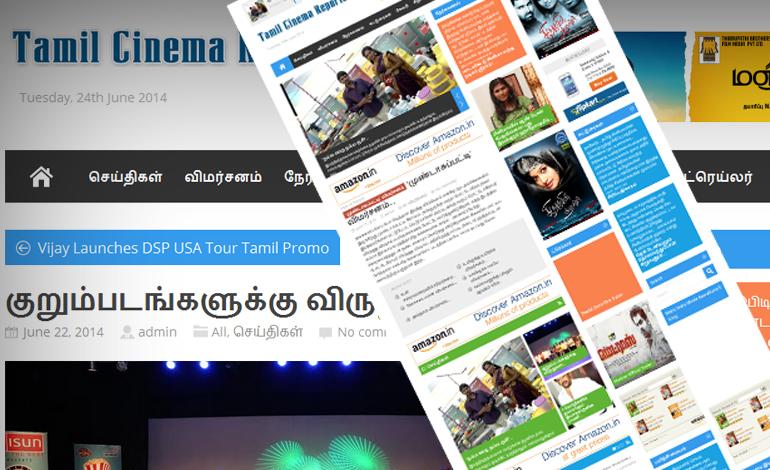 tamilcinemareporter