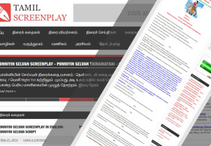 tamil-screen-play