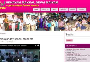 udhayam-makkal-sevai-maiyam