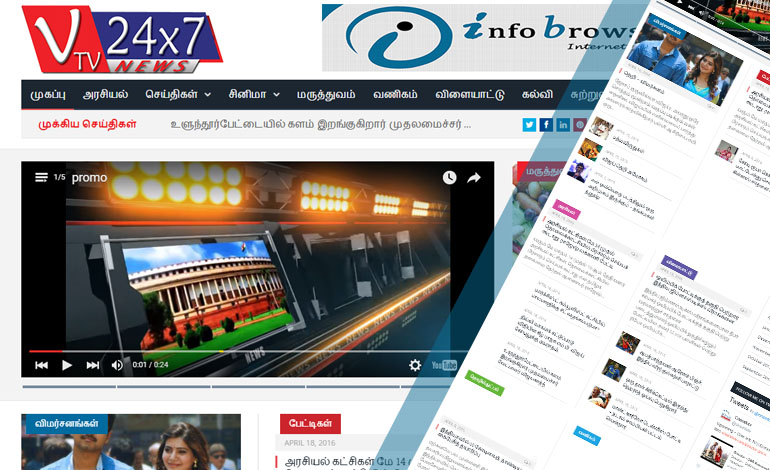 vtv24x7 news channel