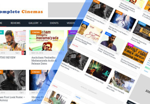 Complete Cinemas - Exclusive website for cinema news