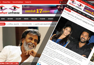 cinemapaarvai a new modern news portal