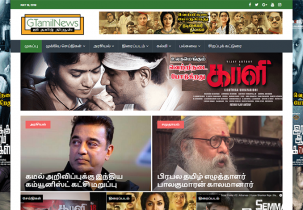 G-Tamil-News